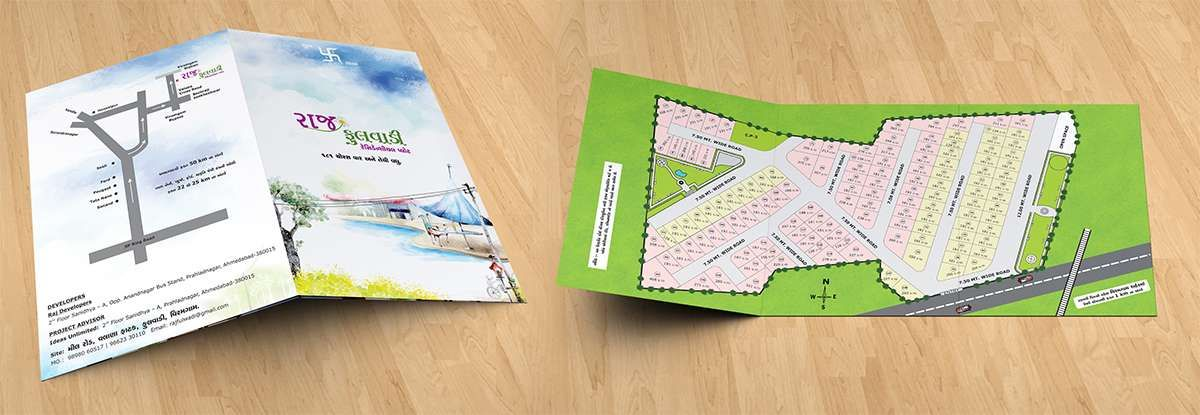 Exhibition Stall Zone : Brochure designs in ahmedabad designing