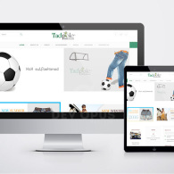 tadpole-website-thumb